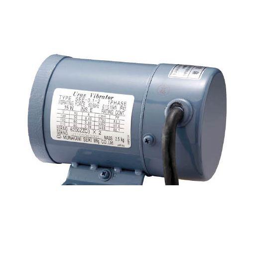 ユーラス SEE0.12100V 直送 代引不可・他メーカー同梱不可 ユーラスバイブレータ SEE-0.1-2 100V【送料無料】