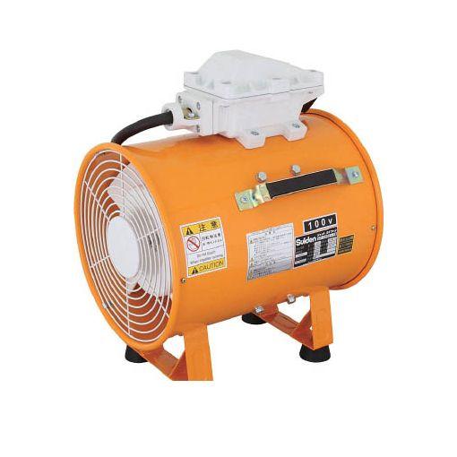 スイデン SJF300D11M 直送 代引不可・他メーカー同梱不可 耐圧防爆型送風機100V SJF-300D1-1M 【送料無料】