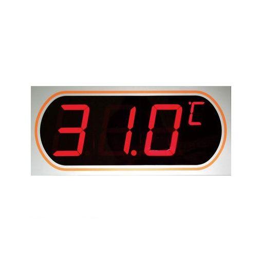 マザーツール [MT-872] デジタルLED表示大型温度計 MT872