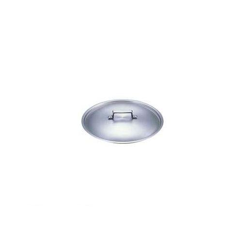 ALY5801 アカオ アルミ料理鍋蓋 落とし込みタイプ 4970197085240 発売モデル マーケット 24用