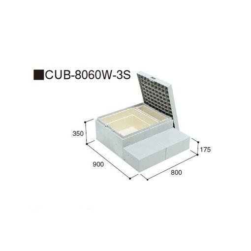 城東テクノ Joto CUB-8060W-3S 直送 代引不可・他メーカー同梱不可 ハウスステップRタイプ 収納庫付き 900×800×350 175 タイプ CUB8060W3S