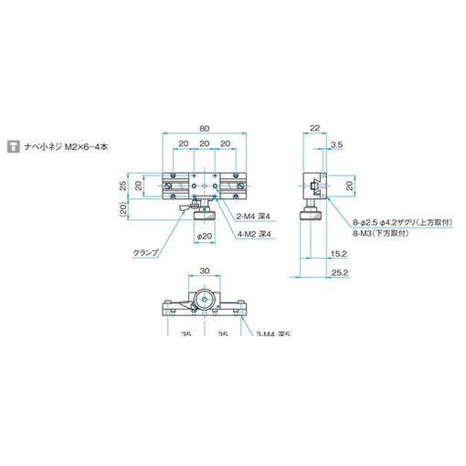 シグマ光機 TAR-25801 X軸手動ステージ 【送料無料】