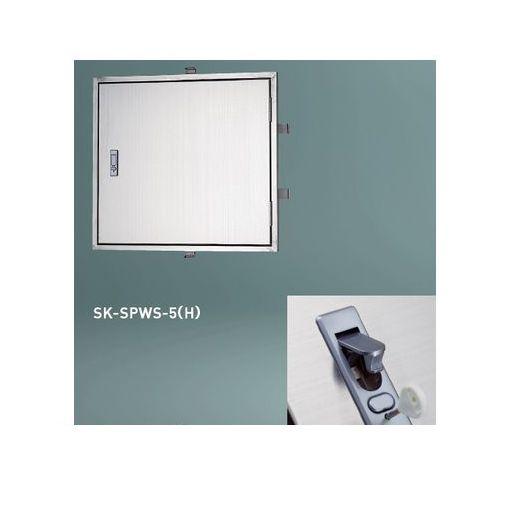 神栄ホームクリエイト(旧新協和)[SK-SPWS-5-H] メーター点検口(埋込ハンドル) SKSPWS5H