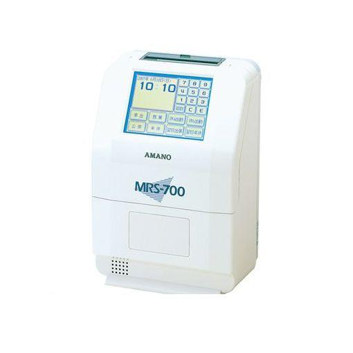 アマノ [MRS-700] 時間集計タイムレコーダー【1台】 MRS700 【送料無料】
