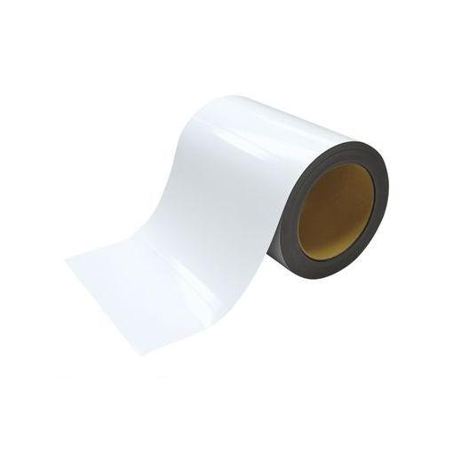 超人気 専門店 マグエックス MSGR-08-200-10-W マグネットロール200幅 白ツヤ 安い MSGR0820010W 1巻