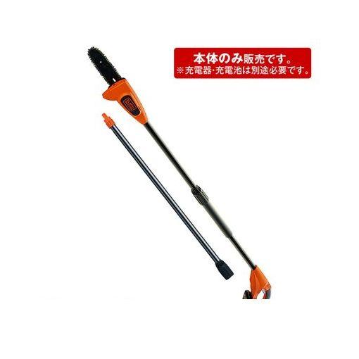 ブラック&デッカー GPC1820LBN-JP 高枝ポールチェーンソー 本体のみ ブラック×オレンジ GPC1820LBNJP