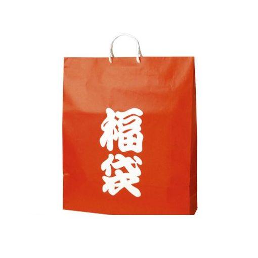ササガワ(タカ印) [50-5642] 手提げバッグ 福袋 超特大 505642【AKB】 【送料無料】