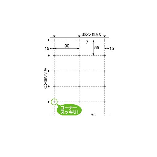 ヒサゴ BX06 ビジネス名刺10面厚みしっかり 記念日 ◆セール特価品◆ 100枚