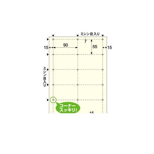 ヒサゴ BX07 ビジネス名刺10面クリーム 超目玉 高価値 100枚