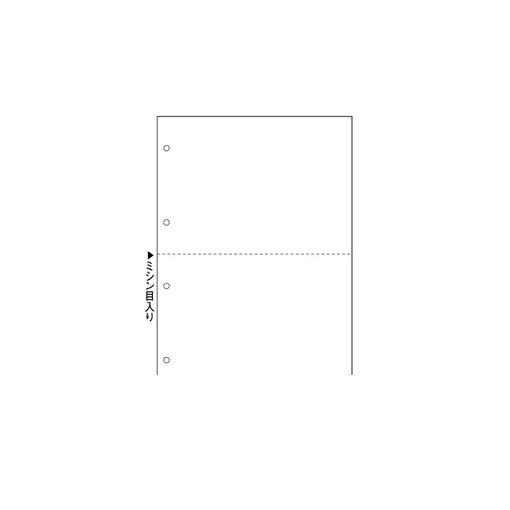 買物 ヒサゴ FSC2003W A4白紙2面4穴 送料無料 2400枚 国内在庫