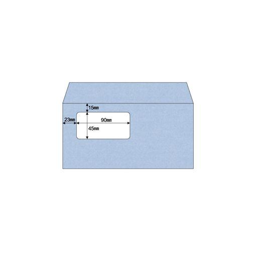 ヒサゴ [MF13T] 窓つき封筒アクア【AKB】 【送料無料】