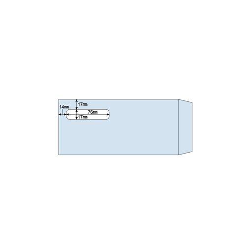 ヒサゴ [MF31T] 窓つき封筒(給与明細書用)【AKB】
