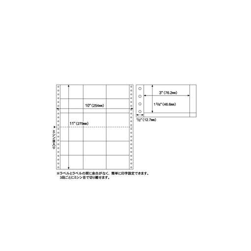 ヒサゴ [SB137] タック18面【AKB】 【送料無料】