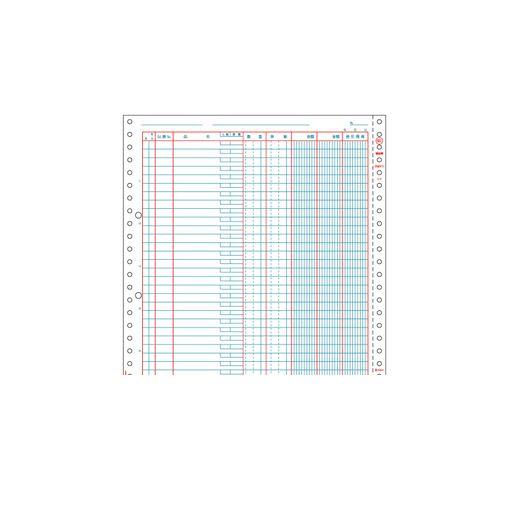 ヒサゴ [SB601] 補助簿【2000枚】 【送料無料】