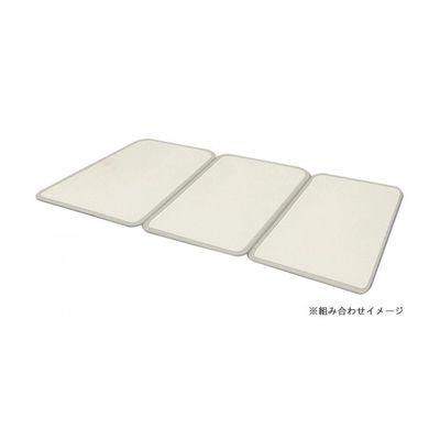 【個数:1個】パール金属 HB-1365 シンプルピュア アルミ組み合わせ風呂ふたW16 78×157cm 3枚組 HB1365【キャンセル不可】