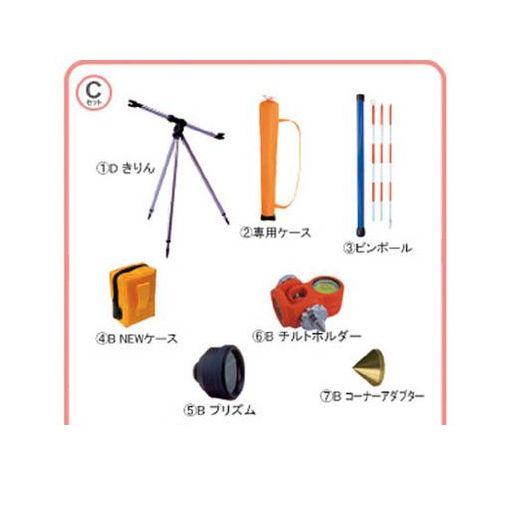 【個数:1個】エステイエス 11511B 反射プリズム ポケQ1.5インチCセット【送料無料】