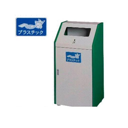 ミヅシマ工業 2100676 分別ダストハウス #70 #K・プラスチック