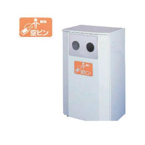 ミヅシマ工業 210273 分別ダストハウス #40 #D・空ビン