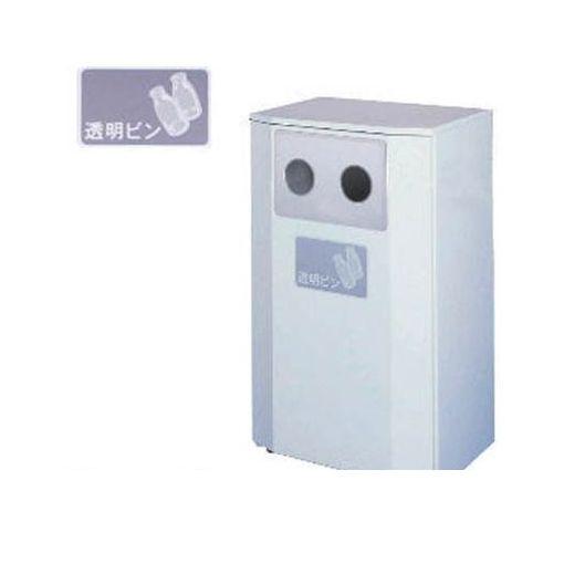 ミヅシマ工業 210274 分別ダストハウス #40 #E・透明ビン