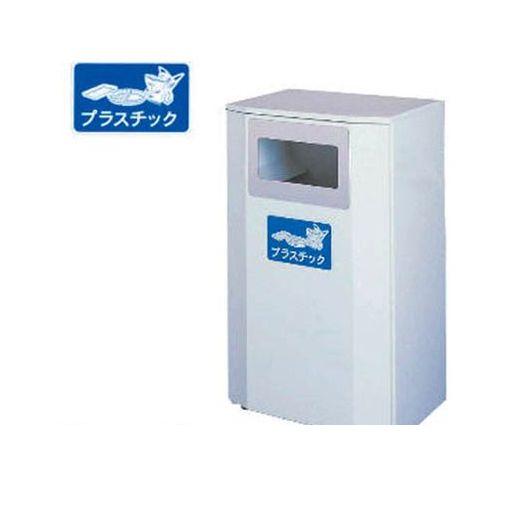 ミヅシマ工業 210280 分別ダストハウス #40 #K・プラスチック