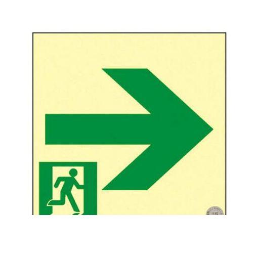 日本緑十字社 377951 高輝度蓄光避難誘導ステッカー標識 非常口→ 150×150 消防認定品