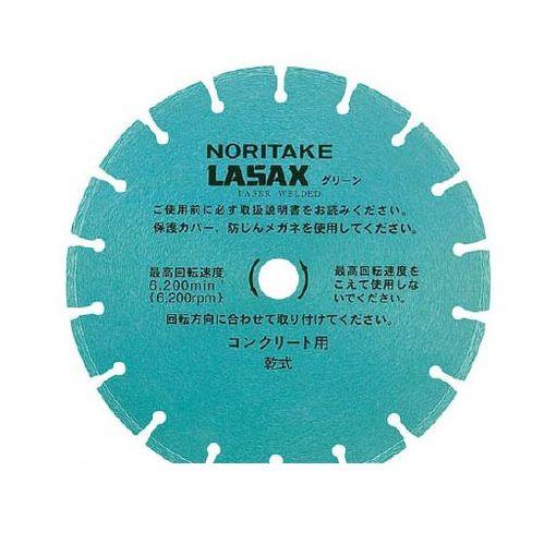 ノリタケカンパニーリミテド 3I0GPR122723A ダイヤモンドブレード レザックスグリーン 306×2.7×30.5