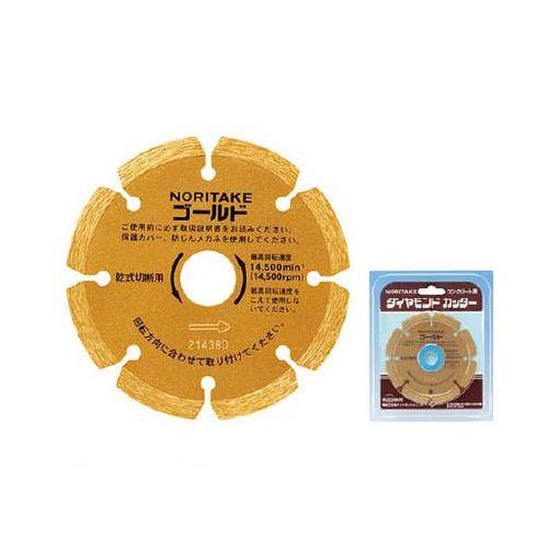 ノリタケカンパニーリミテド 3I2KE205H0060 ダイヤモンドカッター ゴールド 205×2×25.4 5入 【送料無料】