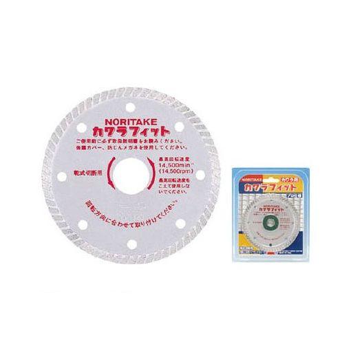 ノリタケカンパニーリミテド 3S0US040E15B0 ダイヤモンドカッター カワラフィット 105×1.5×20 10入 【送料無料】