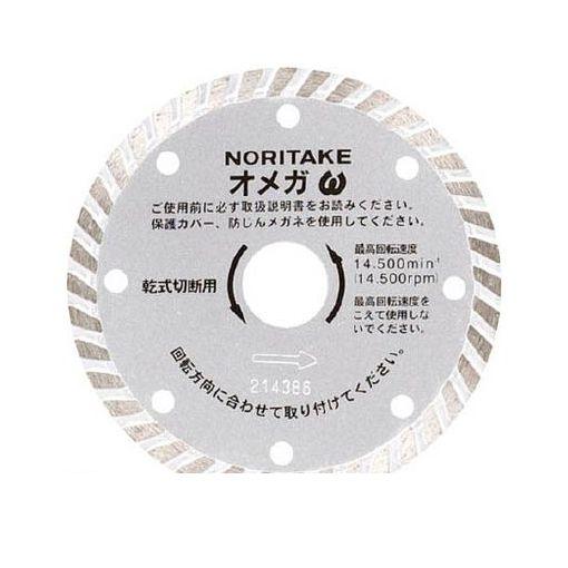 ノリタケカンパニーリミテド 3S0US040M20E0 ダイヤモンドカッター オメガ 105×2×20 10入 【送料無料】