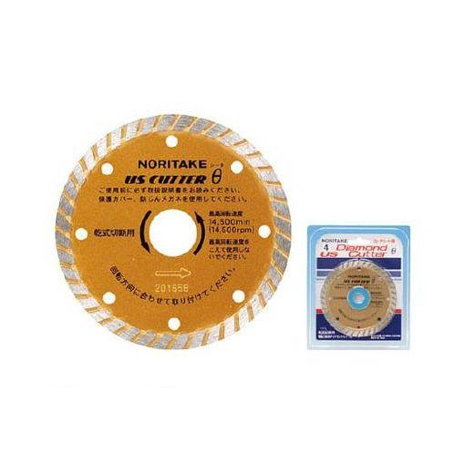 ノリタケカンパニーリミテド 3S0US050G22BA ダイヤモンドカッター シータ 125×2.2×22 10入 【送料無料】
