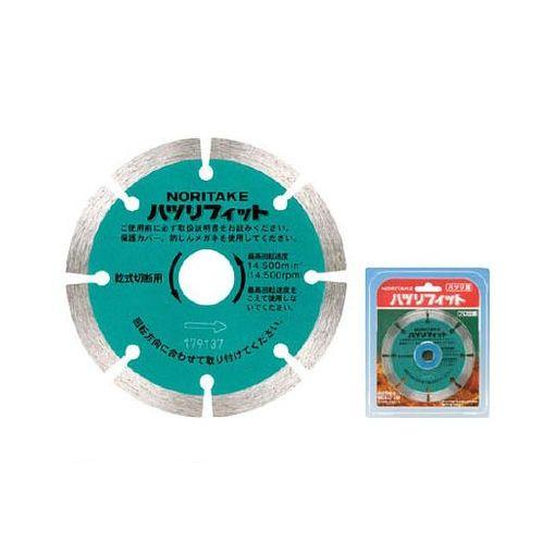 ノリタケカンパニーリミテド 3S1HTR7H22010 ダイヤモンドカッター ハツリフィット 178×2.2×25.4 5入 【送料無料】