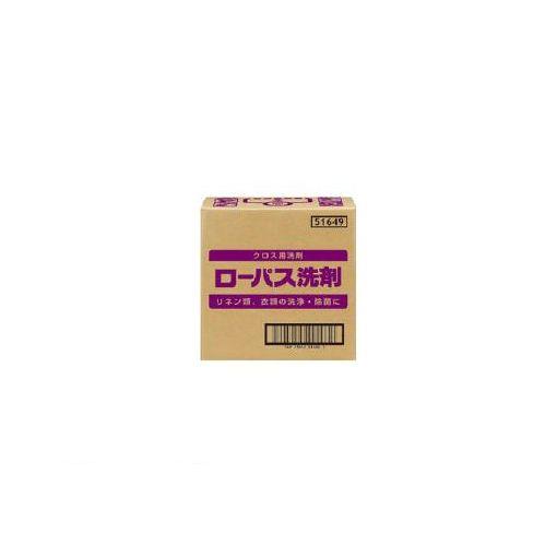 【個数:1個】サラヤ 51649 ローパス洗剤10KGBIB 【送料無料】