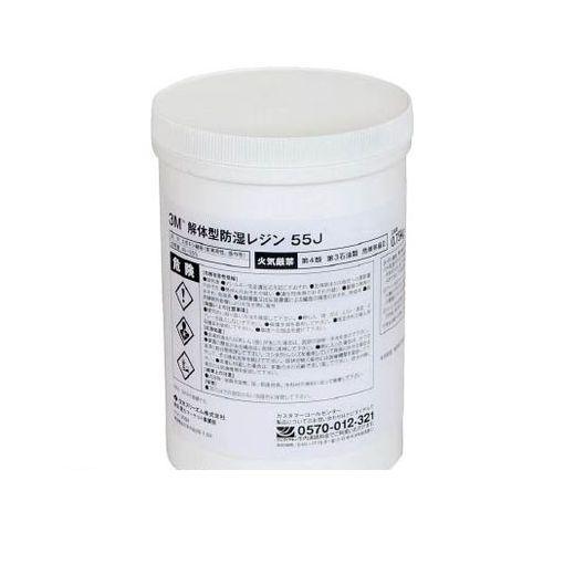 3M [55J3KG] 解体型防湿レジン 55J 3kg