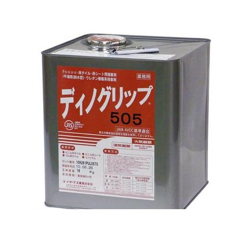ミヅシマ工業 5880070 ディノグリップ505