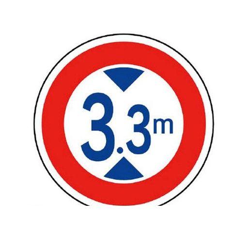 ユニット 89416 規制標識【321】高さ制限 アルミ 600Фmm