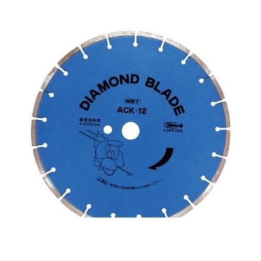 (株)ロブテックス [ACK14] ダイヤモンドブレード ACK-14【送料無料】, 和道楽 着物屋:f8355d7f --- officewill.xsrv.jp