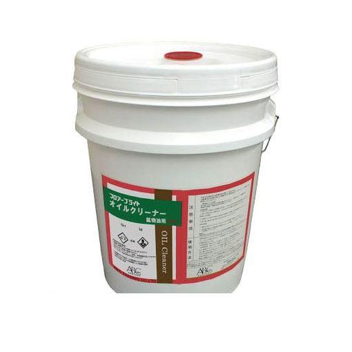 エービーシー商会 BPBOLK18 フロアーブライトオイルクリーナー 鉱物油用 18KG【送料無料】