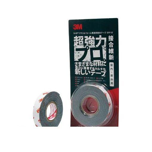 【あす楽対応 超強力プロ】3M [BR1212X1.5] 12mmX1.5m【20個入】 VHB構造用接合テープ 超強力プロ 接合維新【20個入】 12mmX1.5m, ももたろうCRUB:c153cb9b --- officewill.xsrv.jp