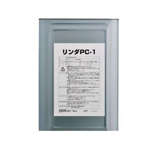 【個数:1個】横浜油脂工業(株) [CB05] PC-1 【送料無料】