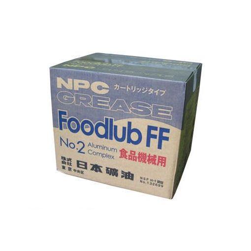ヤマダコーポレーション FDLFF20 食品産業用フードルブ 20本入り 【送料無料】