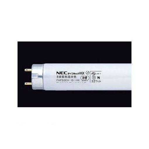 NECライティング FHF32EXDHX 3波長Hf蛍光ランプ 25入 【送料無料】