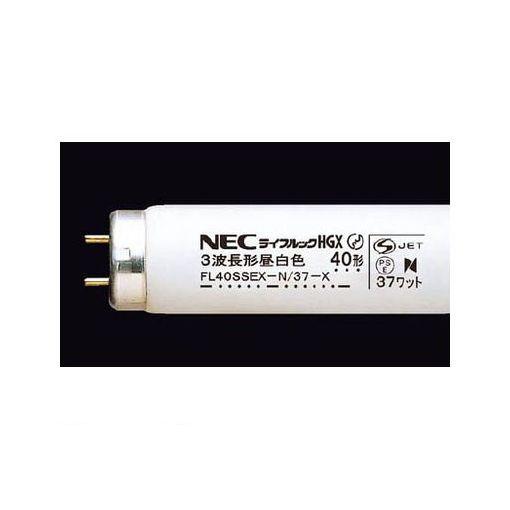 NECライティング FL40SSEXN37X 3波長形蛍光ランプ 25入 【送料無料】