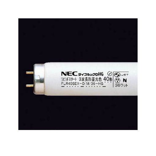 NECライティング FLR40SEXDM36HG 3波長形蛍光ランプ 25入 【送料無料】