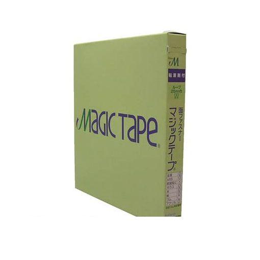 ユタカメイク G526N マジックテープ 粘着付マジック切売箱B 25mm×1m ブラック 25入