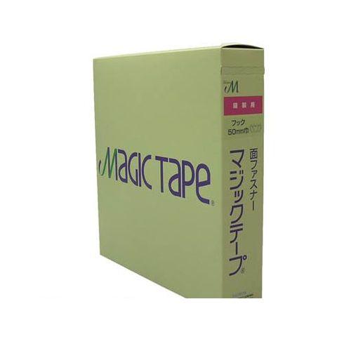 ユタカメイク [G531] マジックテープ 縫製用マジック切売箱A 50mm×1m ホワイト (25入)