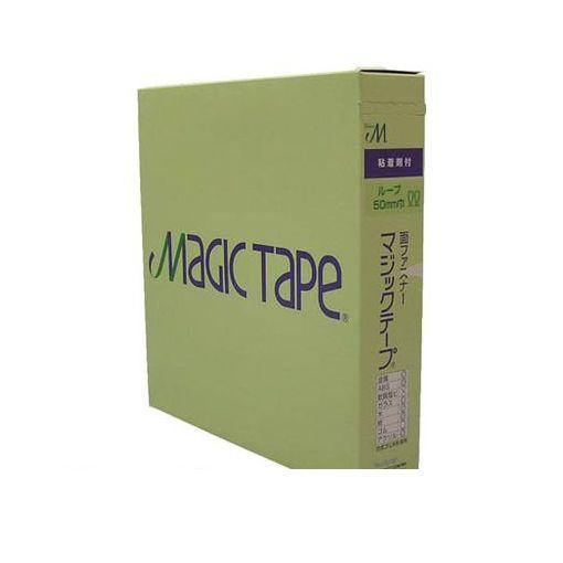 ユタカメイク マジックテープ ブラック【25個入】 粘着付マジック切売箱B 50mm×1m G546N