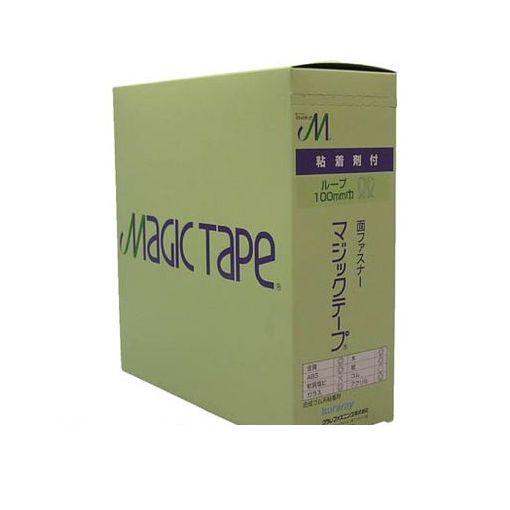 ユタカメイク G561N マジックテープ 粘着付マジック切売箱B 100mm×1m ホワイト 25入