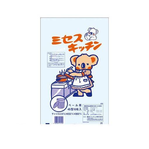 積水フィルム [K45NU] ポリ袋 コアラ 45型 透明10枚入り (60入)