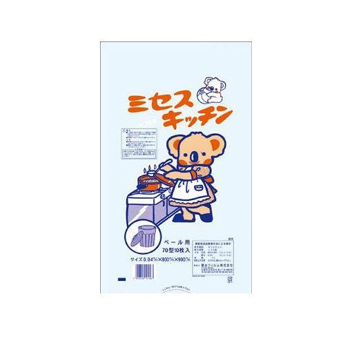 積水フィルム K70NU ポリ袋 コアラ 70型 透明10枚入り 40入 【送料無料】