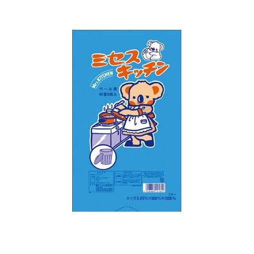 積水フィルム [K90BU] ポリ袋 コアラ 90型 青10枚入り (30入)【送料無料】
